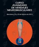 Продвинутый курс, посвященный нервно-мышечным повязкам