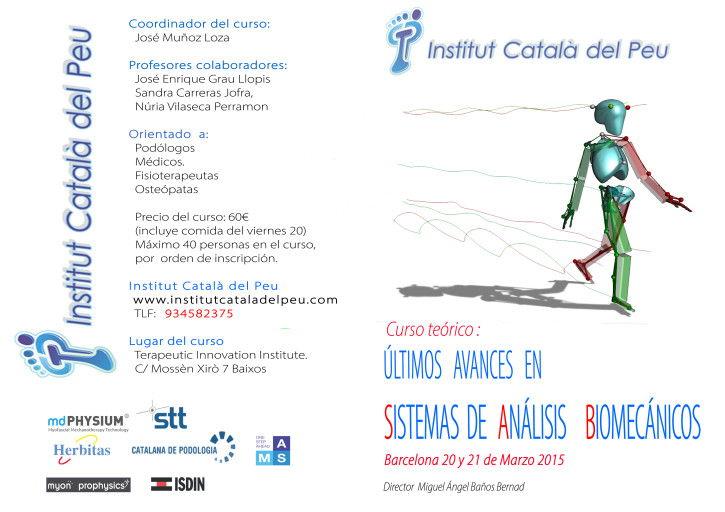 Каталонский Институт Стопы начинает новый курс на тему: «Последние достижения в системах биомеханического анализа»